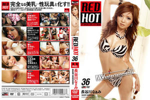 RED051: Red Hot Fetish Collection Vol.36-Naami Hasegawa