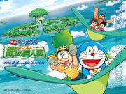[Wallpaper + Screenshot ] Doraemon Th_037967940_50729_122_195lo