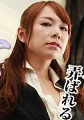 Heyzo – 1213 – Miharu Kai