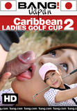 caribbean_ladies_golf_cup_2_back_cover.jpg